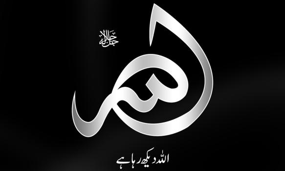 25 allah muslim wallpaper